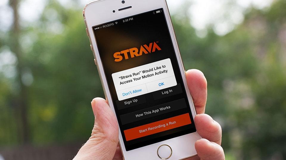 Mit der Strava-App zum Wettkampfsportler